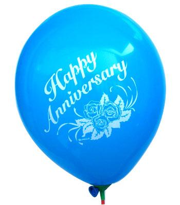 泉州印刷橡胶广告气球