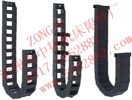 机器人电缆拖链 塑料拖链Haihua99