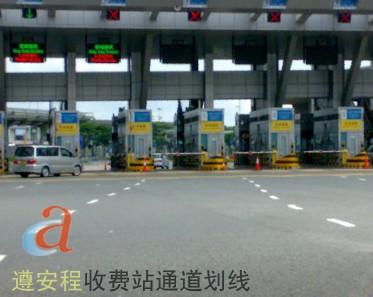 惠州交通设施,交通设施批发,风靡全深圳的交通设施_领导行业交通设