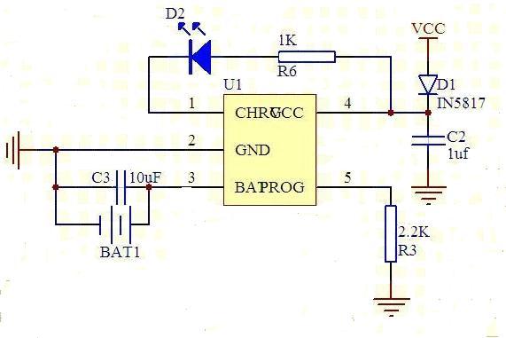 SX5055单节锂电池充电IC 600mA充电电流