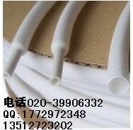 供应白色双臂热缩管  厚胶热缩管 防水热缩管