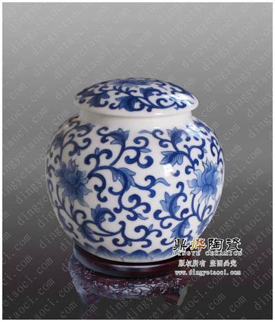 景德镇手绘青花瓷密封高档陶瓷茶叶罐 茶具定制 鼎烨瓷厂