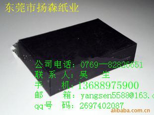 黑卡纸 150g黑卡纸 黑卡纸厂家