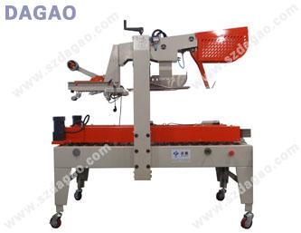 厂家提供DG-FX-3A自动折盖纸箱封箱机
