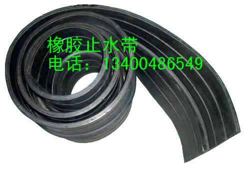 双组份聚硫密封胶,PVC塑料止水带,桥梁伸缩缝,橡胶止水带