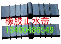 外贴式橡胶止水带,氯丁橡胶棒,钢边橡胶止水带,对拉螺栓止水环