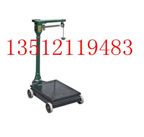 100公斤机械秤