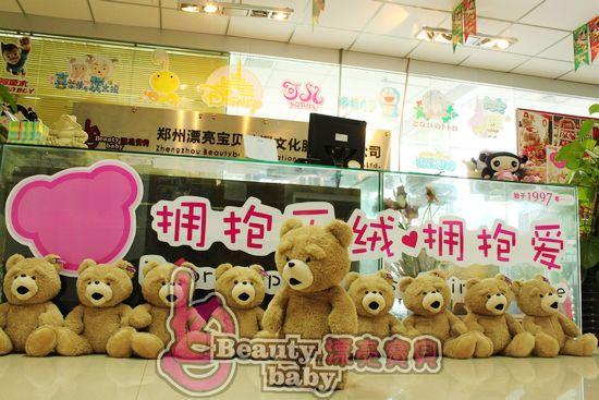 熊麻吉批发丨毛绒玩具熊批发丨品牌玩具店加盟