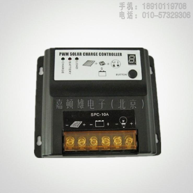 太阳能控制器 太阳能路灯控制器 太阳能电池板供电控制