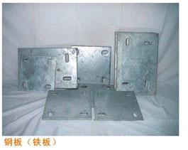 深圳镀锌板_石材防护剂品牌_石材染色剂
