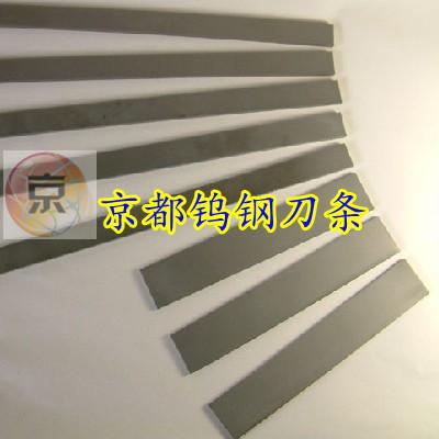 硬质合金,钨钢YG15,钨钢成分和价格