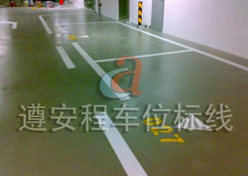惠州热熔划线_惠州道路划线_链锁厂家之一