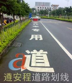 佛山交通设施,交通设施批发,风靡全深圳的交通设施_道路划线