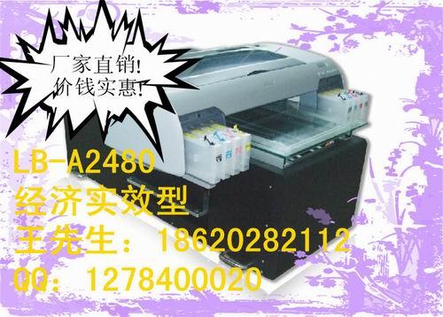广州万能彩色喷绘机可喷绘PP材质PVC等