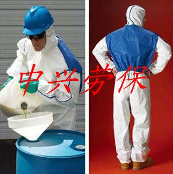 防化服、防酸碱服、反光安全服、抗油拒水服等