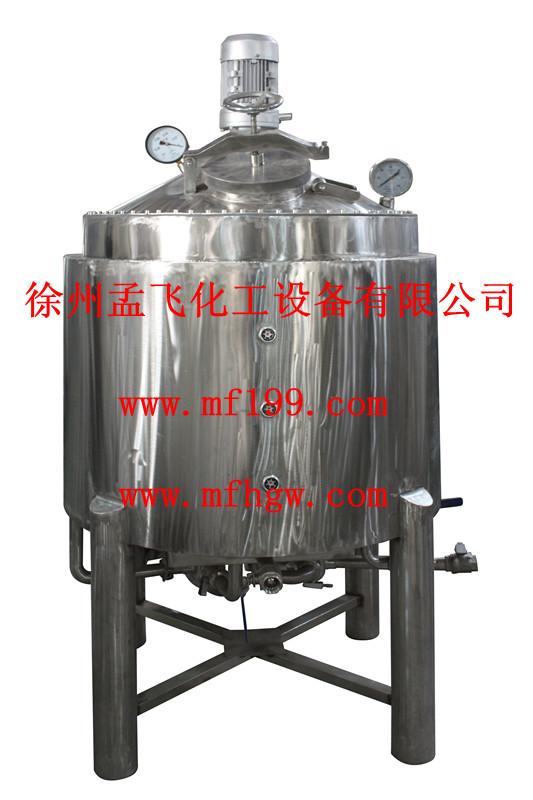 不锈钢反应釜 电加热反应釜 汽加热反应釜