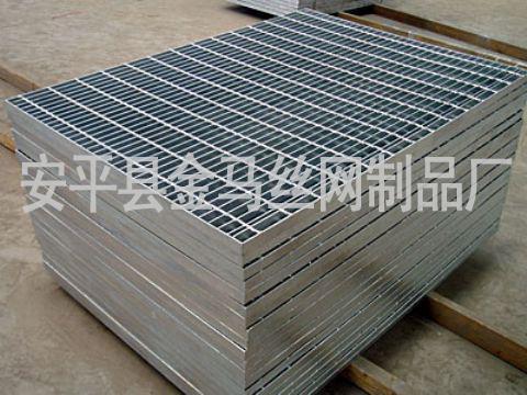 钢格板/复合式钢格板/楼梯钢格板/格栅板/镀锌钢格板/平台钢格板