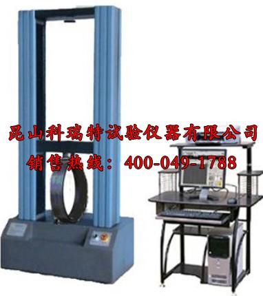 供应:管材环刚度试验机,环柔度试验机,压扁平试验机