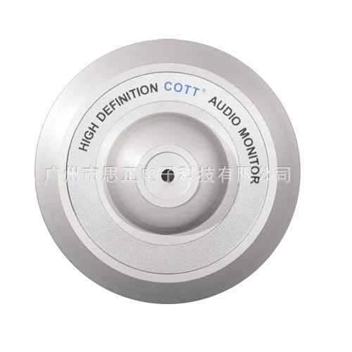 防暴拾音器COTT-C4