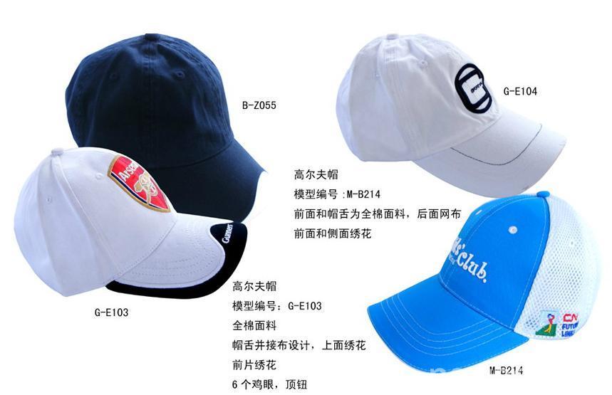 郑州帽子厂家、促销帽、棒球帽