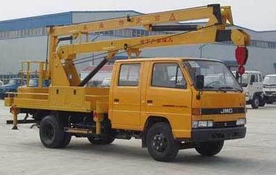 庆铃14米高空作业车