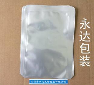 湖州铝箔袋