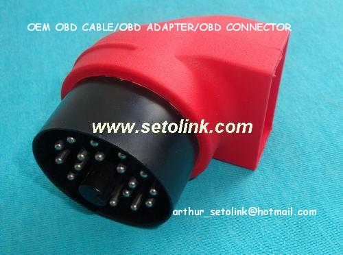 OBD汽车诊断连接线,OBD插头线,OBD2连接器