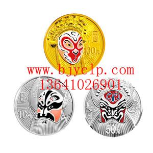 京剧脸谱金银币第三组套币