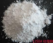 厂家大量供应各种供应优质硅微粉