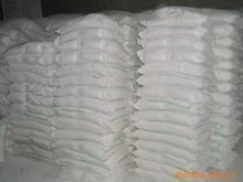 厂家大量供应各种供应优质老粉