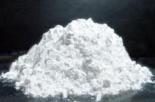 厂家大量供应各种供应优质碳酸钙