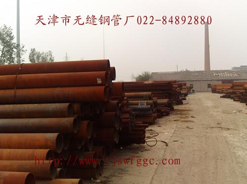 鹤壁20G高压锅炉管|合金管价格