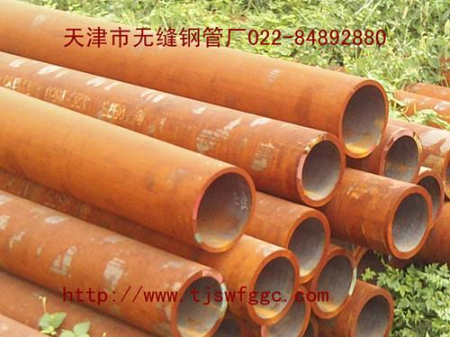 15CRMOG合金钢管 16MN合金钢管