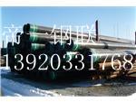 高压合金钢管 35CRMO合金钢管