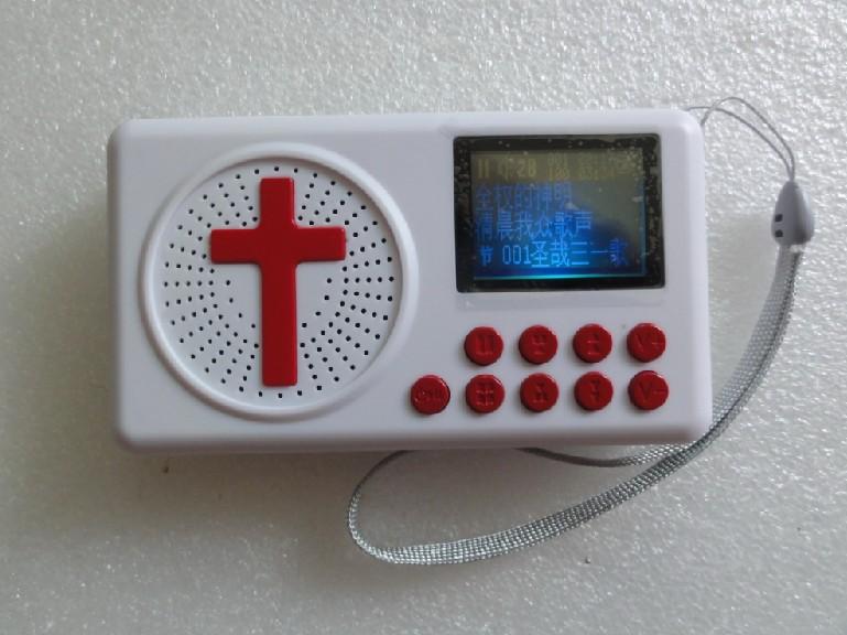 有屏 圣经播放器 4gb