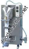 全自动液体包装机,郑州真空包装机,热收缩包装机,封切机,缩标机