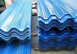 金属钢质挡风抑尘墙,挡风板,防风抑尘网