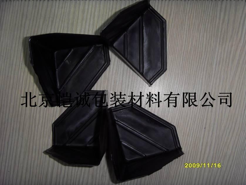 塑料护角,护角厂,三面护角