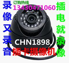 插卡的半球摄像头 插卡的半球监控摄像机