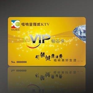 国产M1卡/IC印刷卡/复旦/考勤门禁消费会员卡