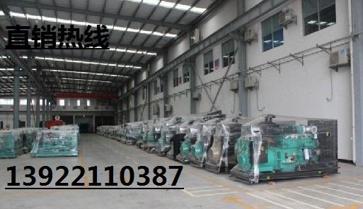 广州发电机厂|发电机广州价格|发电机广州出租赁