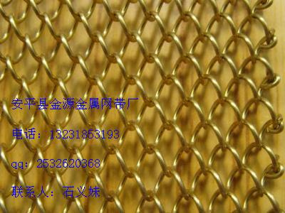供应不锈钢窗帘网,金属窗帘网,高级建筑室内外装饰网厂家