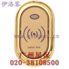 桑拿电子锁,寄存柜锁,非触摸型锁,iB卡锁,指纹锁