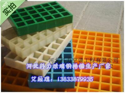 玻璃钢格栅厂家 北京玻璃钢格栅批发