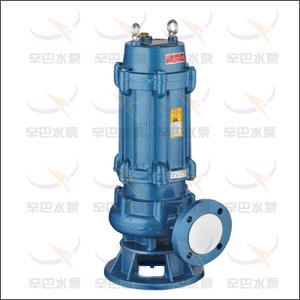 JYWQ搅匀排污泵 搅匀泵