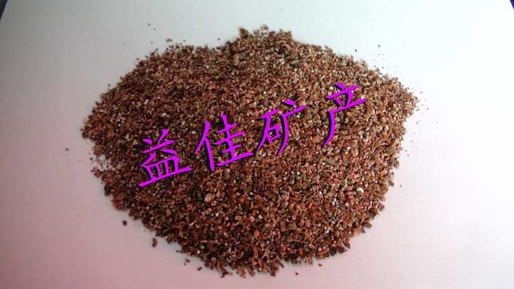 灵寿县益佳矿业供应低价育苗蛭石 蛭石报价 蛭石作用