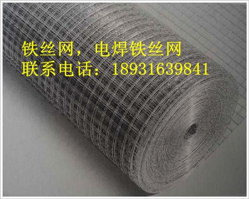 铁丝网,电焊网,热镀锌电焊网