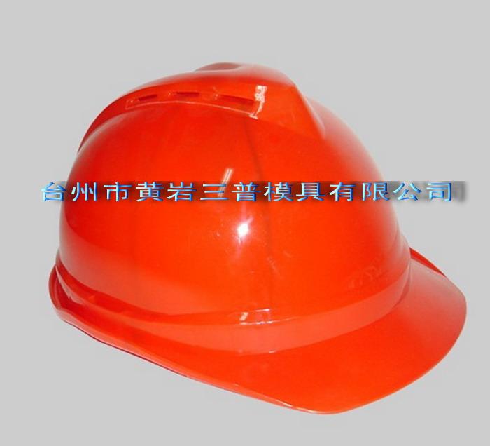 安全帽模具、建筑安全帽模具