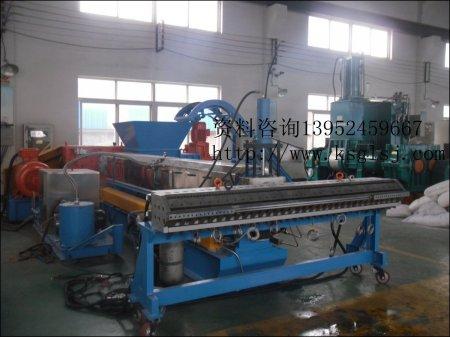 苏州恭乐塑料机械有限公司的形象照片