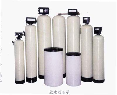 软化水设备、锅炉软化设备、软水器